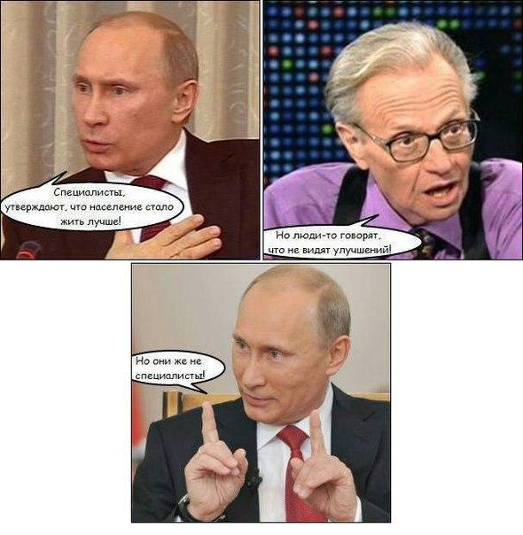 Путин лично контролирует вопрос гуманитарной помощи Донбассу, - МИД РФ - Цензор.НЕТ 1197