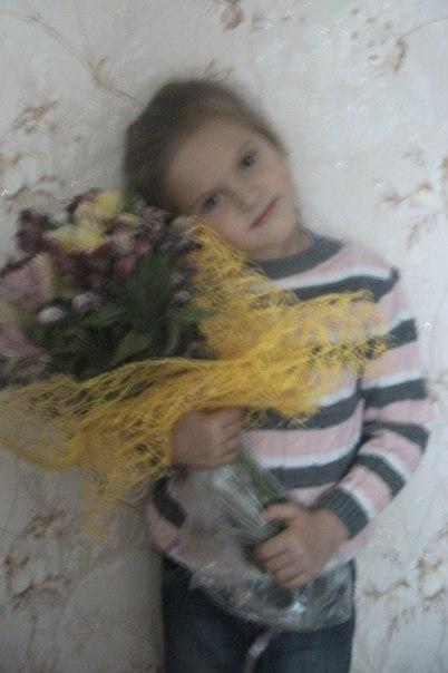 Online lilia stepanova