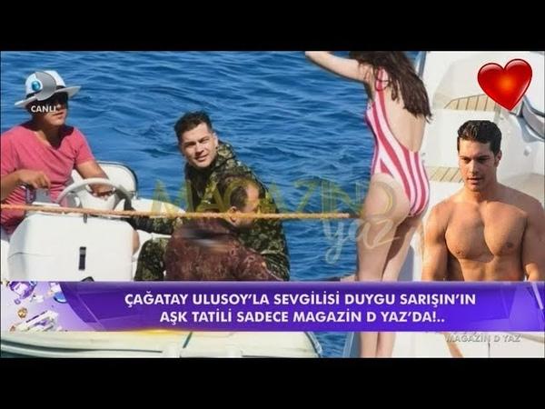 Çağatay Ulusoy ve Sevgilisi Duygu Sarışın'ın Aşk Tatilinden Özel Görüntüler !