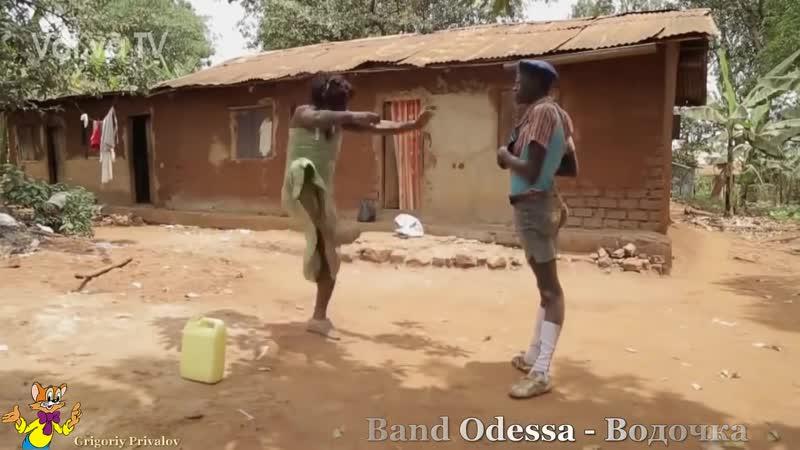 Band Odessa - Водочка HD