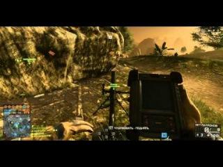 Только в Battlefield 4. Только с AMD. Мой выбор -- Поддержка!