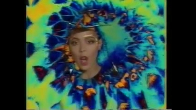 SAVAGE PROGRESS - My Soul Unwraps Tonight (1984)