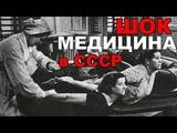 Секретное упражнение от СПЕЦНАЗА СССР - ДИАФРАГМАЛЬНОЕ ДЫХАНИЕ