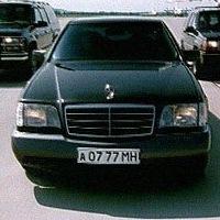 Вася Шміт, 10 февраля 1997, Екатеринбург, id191170542