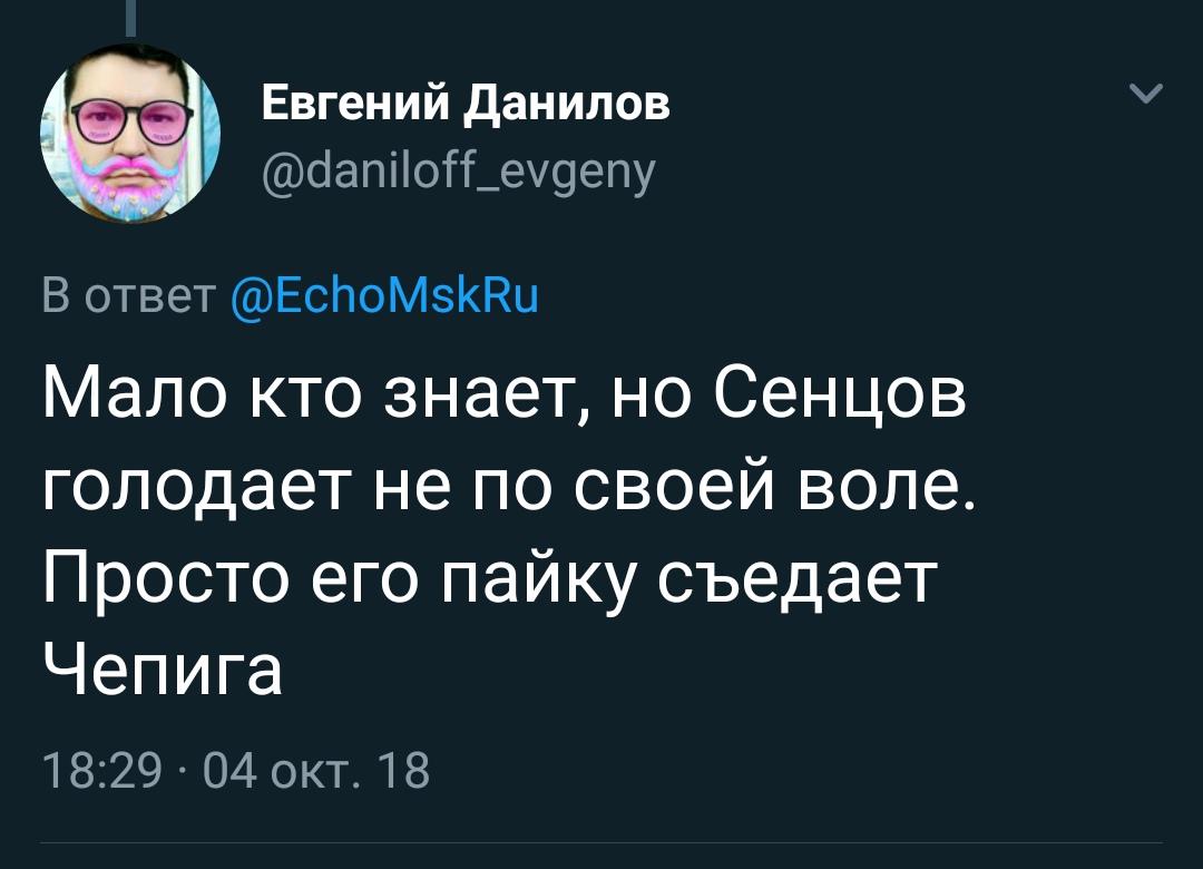 """Сенцов підтвердив, що завтра припинить голодування: """"До мене заплановано застосування примусового харчування. Моя думка при цьому вже не враховується"""" - Цензор.НЕТ 7043"""