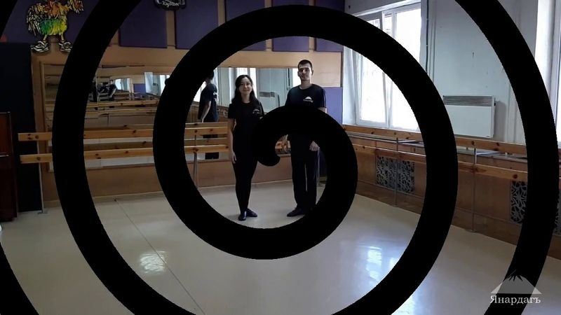 Обучение крымскотатарским танцам Урок 2 Агъыр ава ве хайтарма