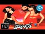 Indra (2002) - HD Full Length Telugu Film - Chiranjeevi - Sonali Bendre - Arti Agarwal
