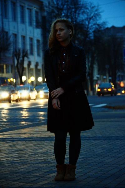 Lesia Kaminskaya, 11 октября , Москва, id198691490