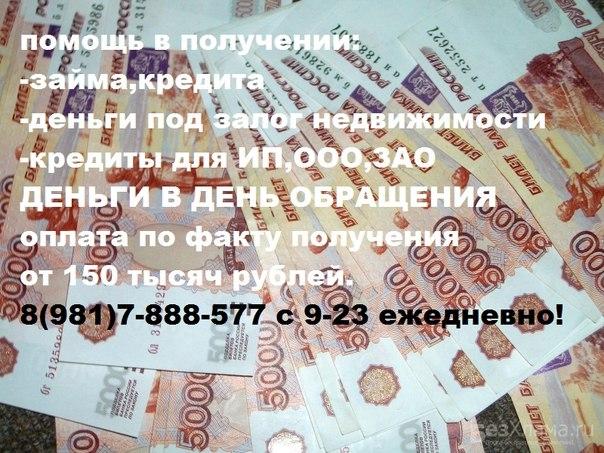 Продажа карта банковская visa Шахты