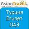 Туристический оператор AsianTravelClub. Турфирма