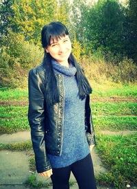 Светлана Щербань, 1 января 1990, Обнинск, id210769861