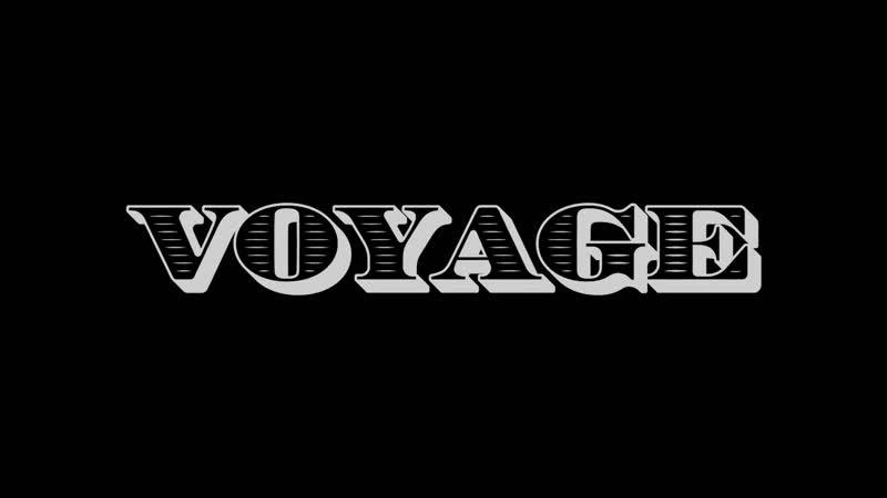 Ленинград Вояж Leningrad Voyage