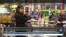 Новости на Россия 24 • В Китае растет число кибератак