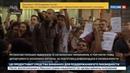 Новости на Россия 24 Жители Каталонии выступили против агрессивных действий испанских властей
