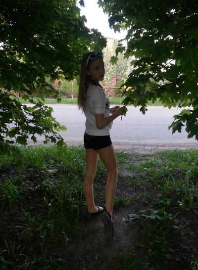 Екатерина Апарова, 20 мая , Донецк, id64277192