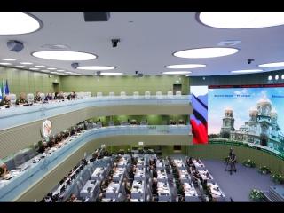 Селекторное совещание с руководящим составом ВС РФ под руководством Сергея Шойгу