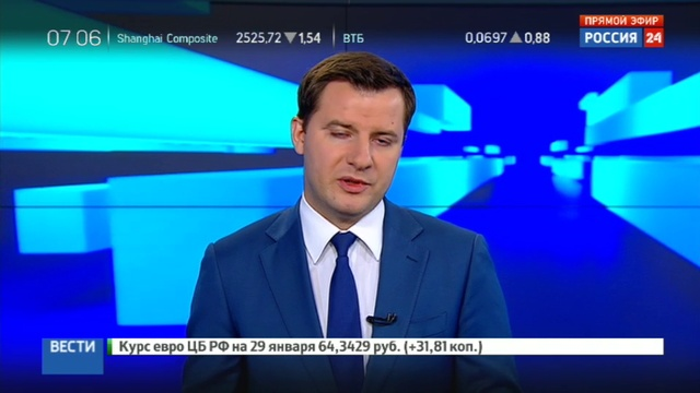Новости на Россия 24 • США начинают привыкать к новым миграционным правилам