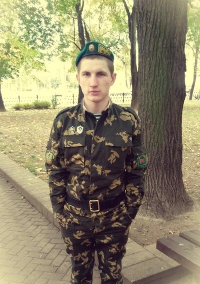 Андрей Мовский, 21 октября , Минск, id218612760