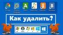 Как удалить Амиго, комета, guard mail ru спутник mail ru и прочее вредоносное ПО