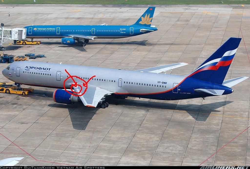 boeing 767-300 aeroflot прошу