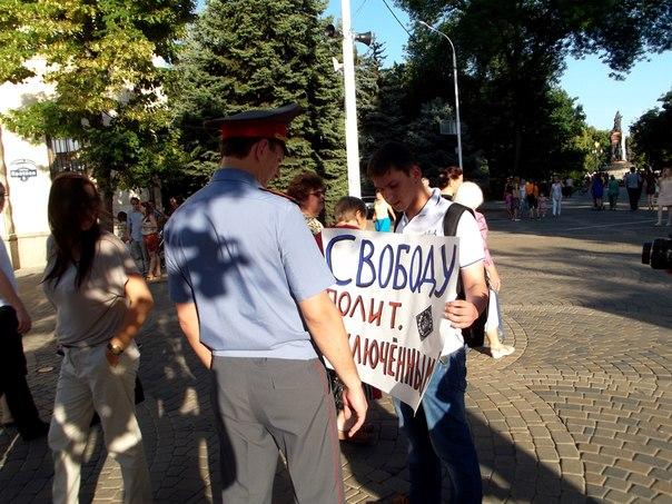 Оппозиция Краснодар - ЯБЛОКО