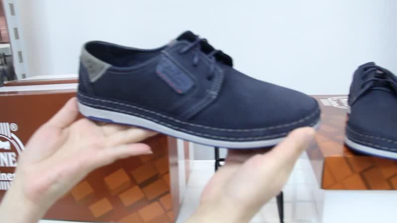 Акция раннего бронирования на мужскую обувь. Н. Тагил