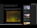 Solar Observatory wieder geöffnet? - Aufklärung der LÜGE über die 7 weiteren Observatorien! - psoTV