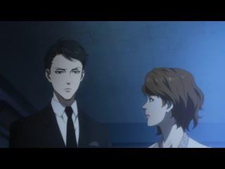 Psycho-Pass 3 - Первый инспектор - Часть 2 (Перевод GMC)