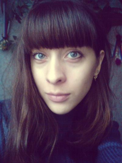 Светлана Курчаба, 11 ноября , Копейск, id109098696