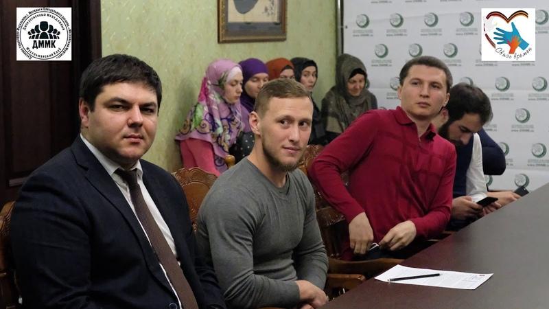 Участники Дискуссионного молодежного мусульманского клуба обсудили вопрос ценности жизни