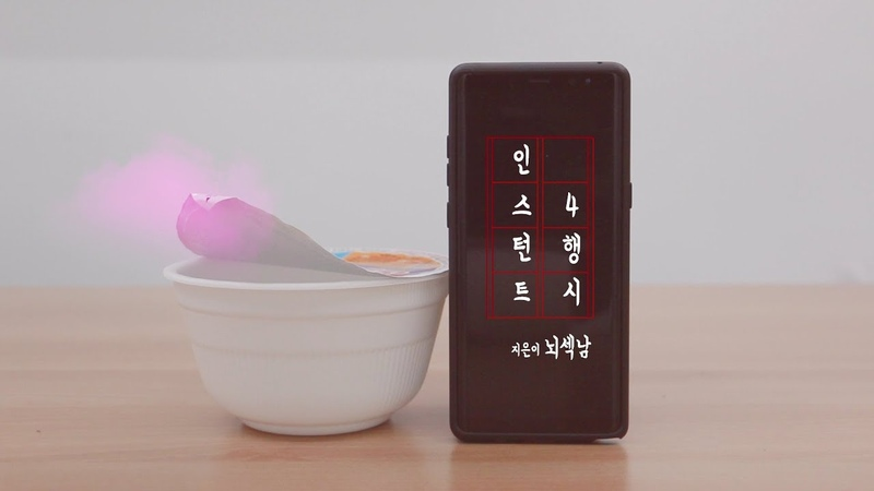 [TEASER] 박경 (PARK KYUNG) - INSTANT 4행시 from 뇌섹남들