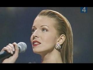 Раба любви — Наталья Ветлицкая (Песня 95) 1995 год (И. Духовный - К. Львович)