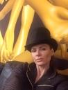 Катя Кирмель фото #40