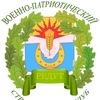 """ВПСК """"Редут"""""""
