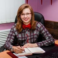 Кристина Рощина