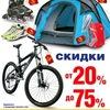 «Триал-Спорт» Кемерово