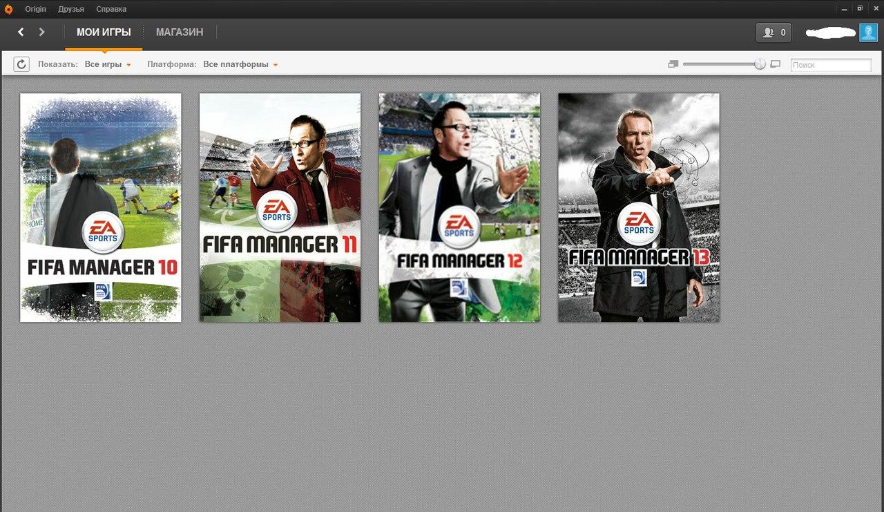 Продам аккаунт FIFA Manager 10+11+12+13