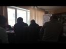 Заседание Исполкома Федерации хоккея с мячом Иркутской области ср
