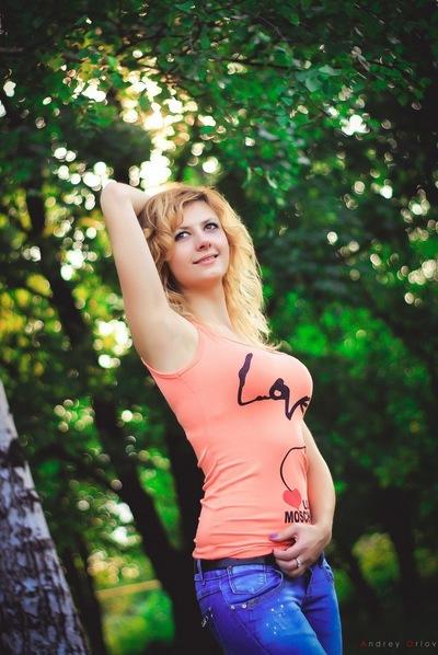 Маринка Перекатова, 12 февраля , Димитров, id142910491