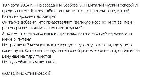 """Один из украинских """"киборгов"""" опубликовал в сети селфи на фоне полуразрушенного Донецкого аэропорта - Цензор.НЕТ 9839"""