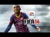 КАК ДОЛЖНА ВЫГЛЯДЕТЬ НАЧАЛЬНАЯ ЗАСТАВКА В FIFA 14