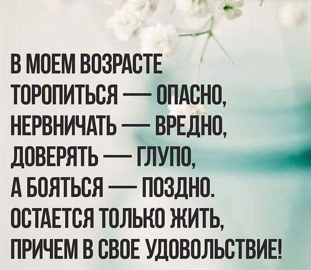 Фото №456249052 со страницы Мамета Чабанова
