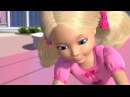 Барби жизнь в доме мечты 41 50 серии HD