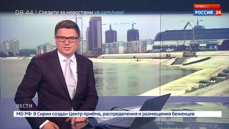 Новости на Россия 24 • В Хабаровске до конца года появится защитная дамба