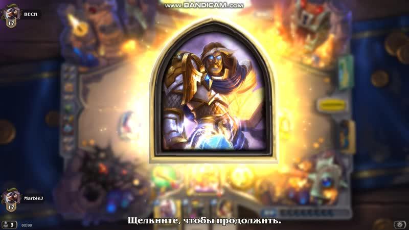Паладинчик 500 побед