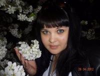 Елена Гайворонская, 12 января 1988, Шебекино, id134981008