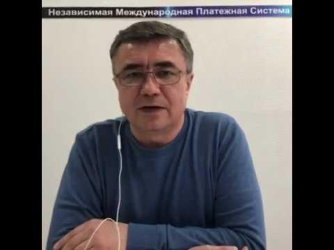 Банк GBPay Казань. Платежная система...