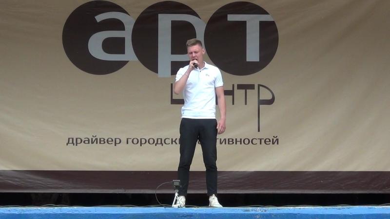 Фестиваль Россия Молодая Н. Некрасов