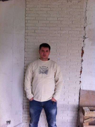 Андрей Власенко, 11 февраля , Краснодар, id226215650