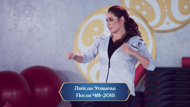 1 Видео урок с Ляйсан Утяшевой » Freewka.com - Смотреть онлайн в хорощем качестве